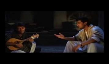 Woh Tera Naam Tha Song Lyrics