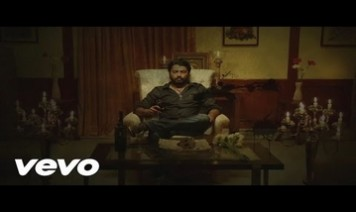 Yaadum Oorey Song Lyrics