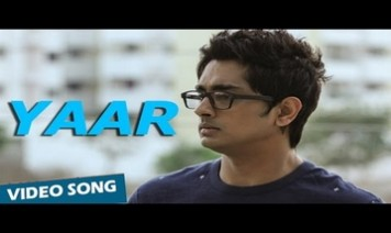 Yaar En Song Lyrics