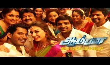Yaar Enna Sonnalum Song Lyrics