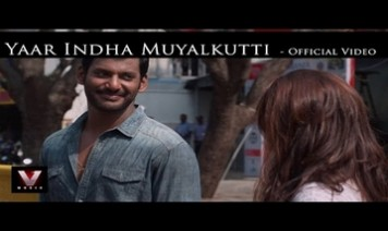 Yaar Intha Muyal Kutti Song Lyrics