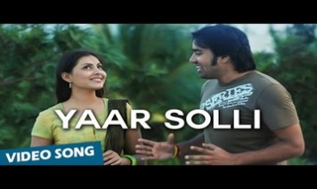 Yaar Solli Kadhal Song Lyrics