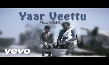 Yaar Vettu Song Lyrics