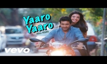 Yaaro Yaaro Song Lyrics