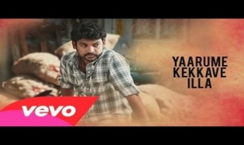 Yaarume Kekkave Illa Song Lyrics