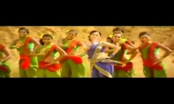 Yakka Chakka Song Lyrics