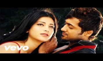 Yamma Yamma Song Lyrics