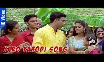 Yaro Yarodi Song Lyrics