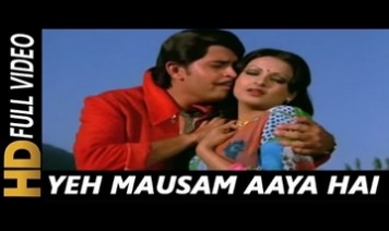 Ye Mausam Aaya Hai Kitne Song Lyrics