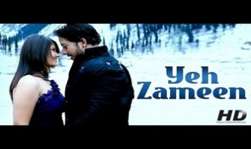 Ye Zamin Ye Aasman Song Lyrics
