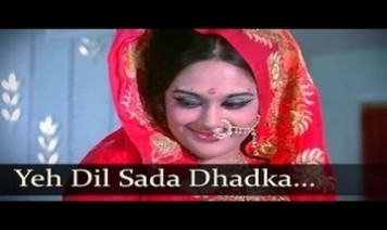 Yeh Dil Sada Dhadka Kiya Song Lyrics