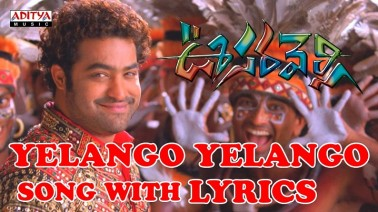 Yelango Yelango Song Lyrics