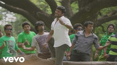 Yelelo Song Lyrics