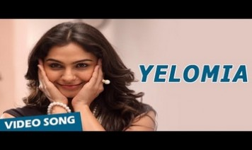 Yelomia Song Lyrics