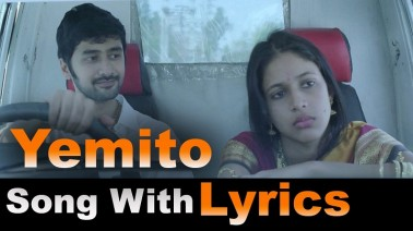 Yemito Song Lyrics