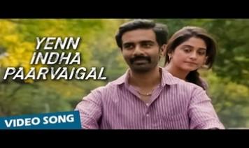 Yen Indha Paarvaigal Song Lyrics