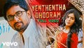 Yenthentha Dooram Song Lyrics