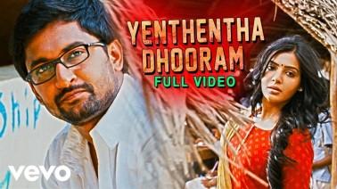 Yenthentha Dooram Song Lyrics
