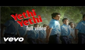 Yethi Yethi Yeththi Song Lyrics