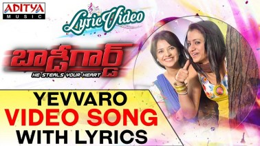 Yevvaro Song Lyrics