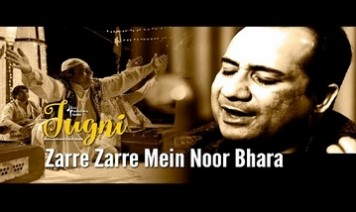 Zarre Zarre Mein Noor Bhara Song Lyrics